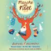 illustration : Marché de Noël de Lormont